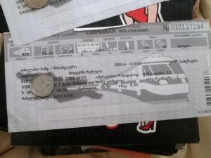 Tbilisi to Batumi Ticket - Passport Needed